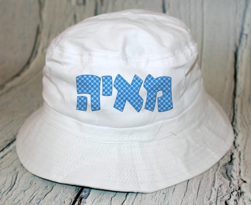 כובע פטריה - דגם נקודות כחול