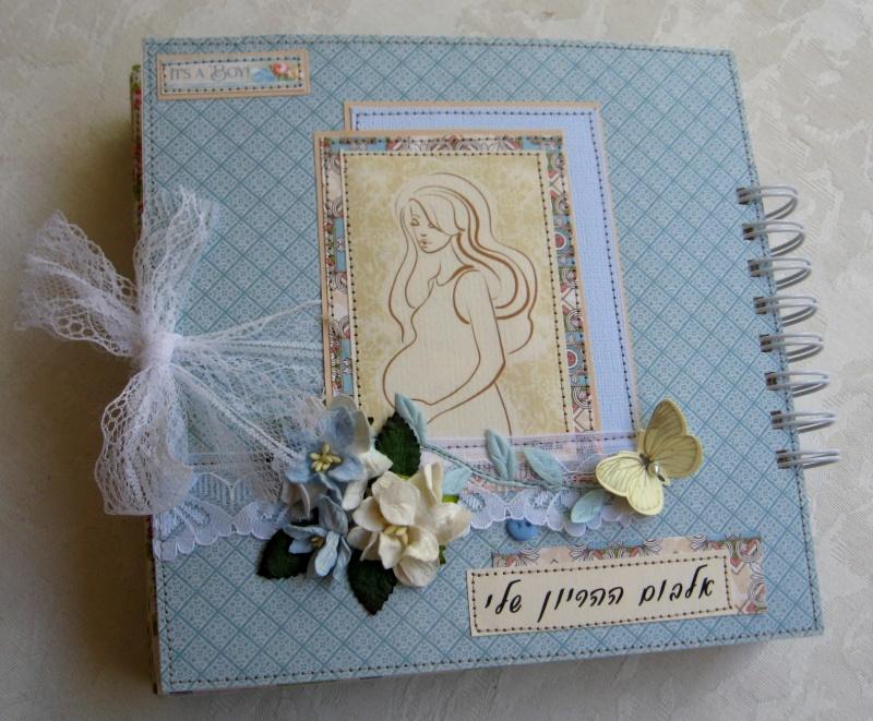 אלבום ההריון שלי דגם בן