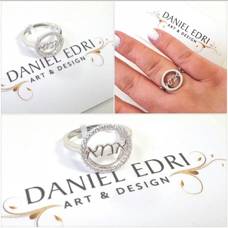 טבעת אמא חלולה כסף