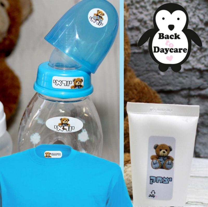 חבילת B2D דובי