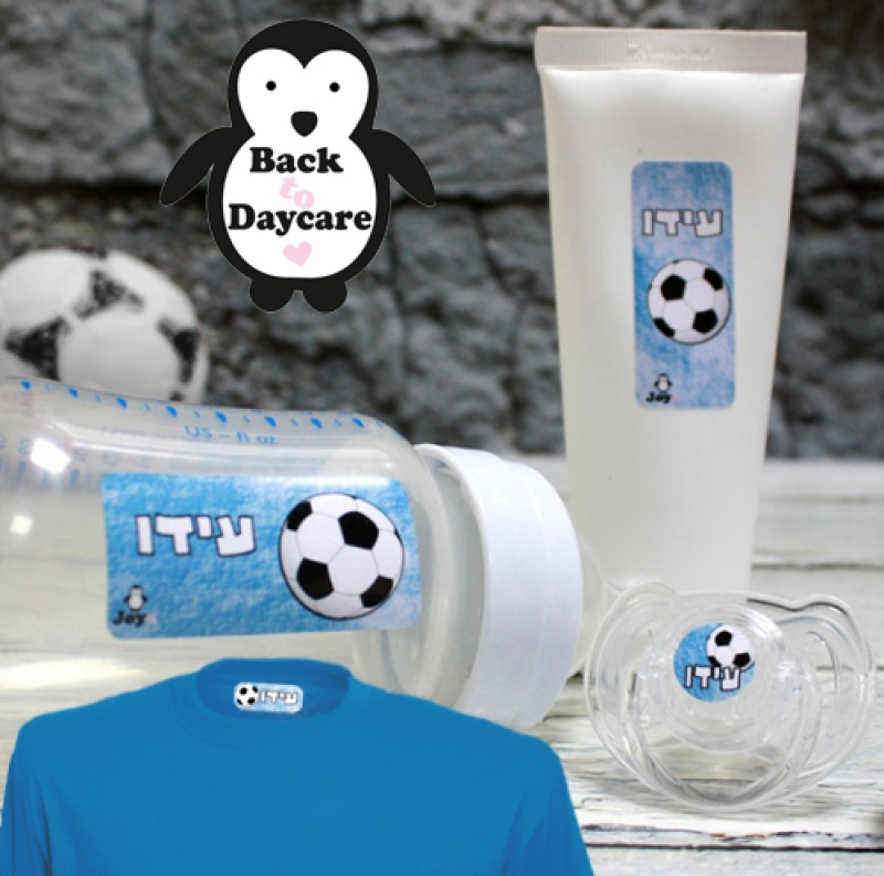חבילת B2D כדורגל