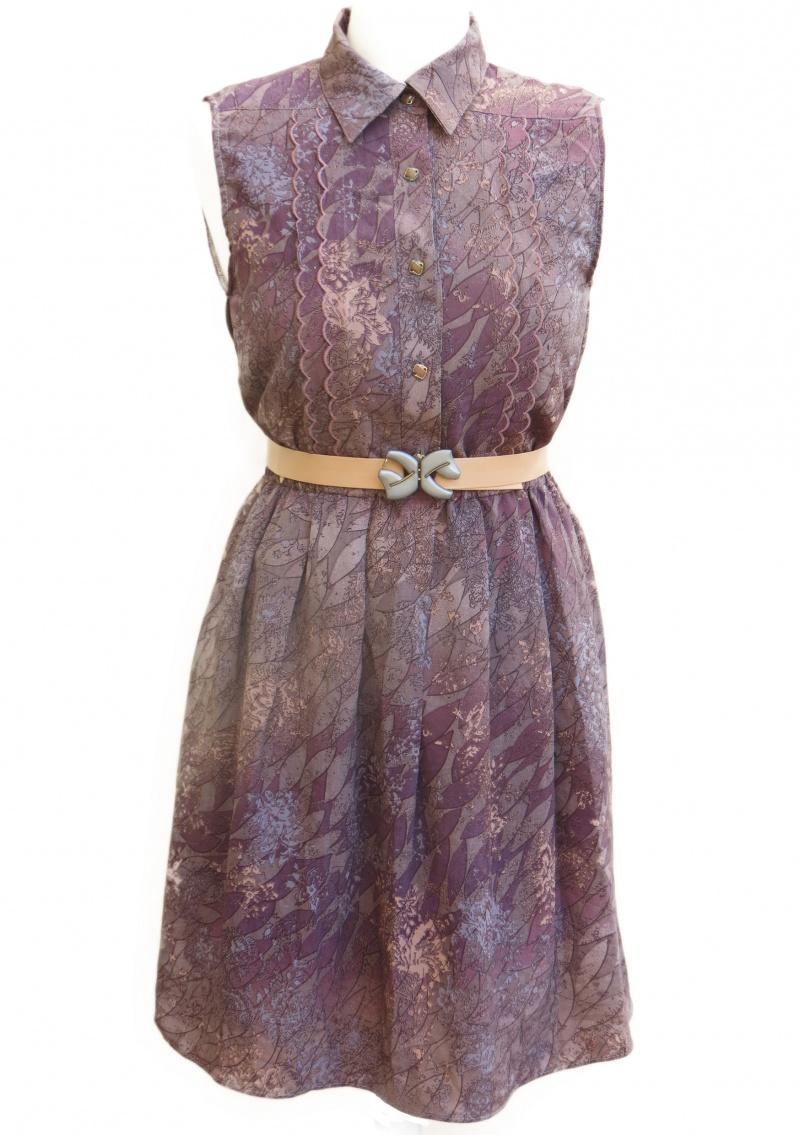 שמלת וינטג' אריאל