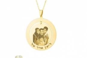 שרשרת חריטה עם תמונה ושמות ילדים- זהב 14K