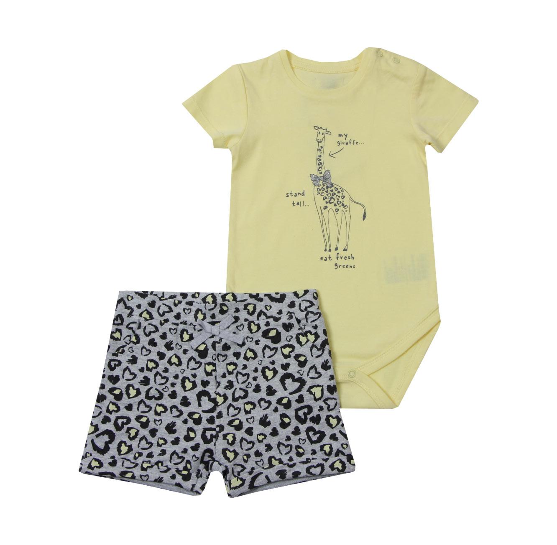 סט בגד גוף ומכנסיים Minene לתינוקות - צהוב