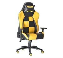 כיסא גיימינג הורייזון  RACER צהוב דגם 4660025