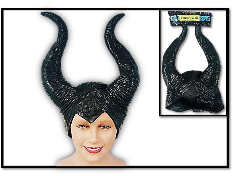 כובע קרניים שחורות מקוריות גומי 46 ס''מ