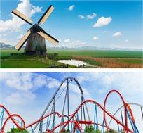 הולנד לכל המשפחה! טיול מאורגן ל-8 ימים כולל הפארקים וולבי ואפטלינג החל מכ-$1165*