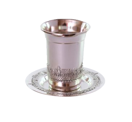 כוס כסופה לקידוש עם עיטורי ירושלים
