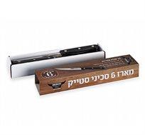 סט 6 סכינים לסטייק BEROX