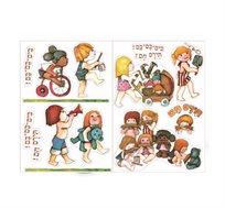 מדבקות קיר עם הדמויות האהובות מתוך ספרי הילדים הקלאסיים שכולנו אוהבים