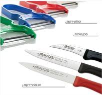 סט 4 חלקים הכולל 3 סכינים מבית ARCOS וקולפן מבית ZENA שווייץ