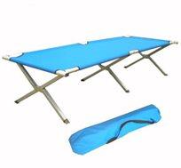 מיטה מתקפלת קלה במיוחד + כרית לטקס מתנפחת רכה ומפנקת נפתחת ומתקפלת בקלות - אידיאלית לממד או למקלט