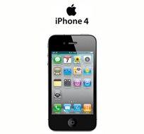 iPhone 4 - הסמארטפון המבוקש עם זיכרון מובנה של 16GB במחיר מטורף!