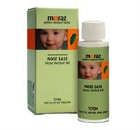 אפקל שמן צמחי למריחה על האף לתינוקות