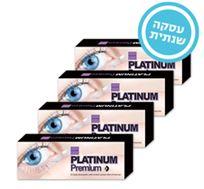 עדשות מגע יומיות Platinum premium עם חוסם UV רק ₪65 לחבילה! מארז של 24 חבילות למשך שנה  - משלוח חינם!