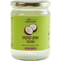 Jammoka Organic Coconut Oil