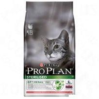 מזון לחתולים סטרלייז לחתול מסורס/מעוקרת 3 ק''ג Pro Plan