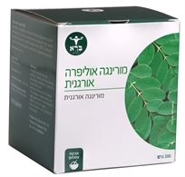 Bara Organic Moringa Oleifera