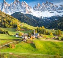 צפון איטליה ואגמיה, טיול מאורגן ל-7 ימים החל מכ-$636*