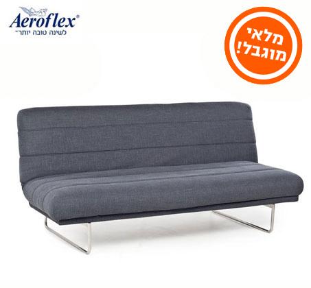 ספה מעוצבת הנפתחת למיטה דגם CLARA מבית Aeroflex