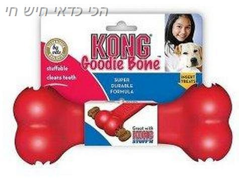 קונג עצם ההפתעות Kong Goodie Bone
