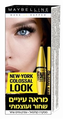 Maybelline Colossal Look