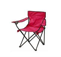 כיסא במאי מתקפל הכולל נרתיק נשיאה במגוון צבעים לבחירה Australia Camp - משלוח חינם