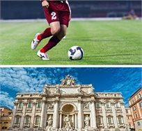 חצי גמר ליגת אלופות! 5 לילות ברומא + כרטיס למשחק רומא-ליברפול החל מכ-€984*