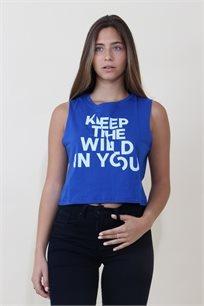 גופיית  keep the wild
