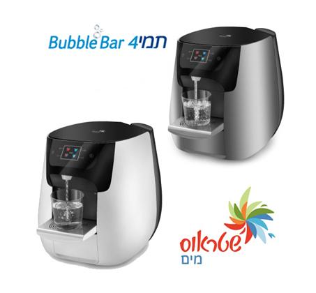 שונות בר מים תמי4 Bubble Bar מחודש הכולל 3 מיכלי CO₂ ברשיון שימוש, הובלה ZA-72