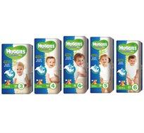 5 חבילות חיתולי האגיס פרידום דריי - הגנה מתקדמת לעור התינוק שלך עם טכנולוגיית ספיגה Quick Dry  - משלוח חינם!