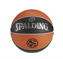 כדור של אלופים! כדורסל ספולדינג יורוליג, עשוי מעור ומיועד לאולמות ספורט