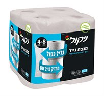 6 חבילות מגבות נייר גליל כפול 4 יחידות בחבילה, חזקות במיוחד ניקול + סט קינוחים מתנה