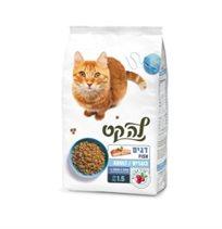 מזון לחתול בוגר להקט דגים 1.5 ק''ג