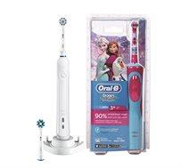 מארז מברשות שיניים חשמליות להורה ולילד