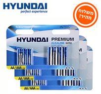 מחיר מחשמל! 24\32\40 סוללות חזקות במיוחד מבית HYUNDAI המחולקות לסוללות AA וסוללות AAA, החל מ-₪29!