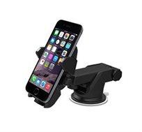 מעמד לרכב iMOUNT מנוף בלי בליסטר לטלפון הנייד - מתאים לכל סוגי הסמארטפונים
