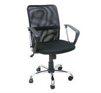 כסא מחשב רשת שחור לבית ולמשרד