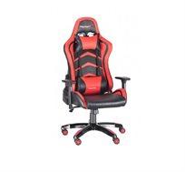 כיסא גיימר הורייזון  MASTER אדום