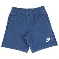 מכנס נייקי קצר כחול לילדים - Nike Short Indigo