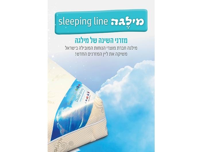מזרן למיטה זוגית - Medium Touch - משלוח חינם - תמונה 4
