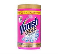 """3 יחידות אבקת Vanish Gold להסרת כתמים 1.620 ק""""ג Kalia עם 20% תוספת מתנה להסרת כתמים קשים"""