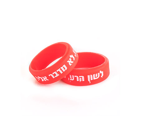 טבעת - אדום