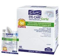 Dr Fischer Eye Care Forte