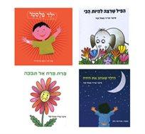 ספרים שילדים אוהבים! מגוון קלאסיקות לילדים מאת הסופר פאול קור