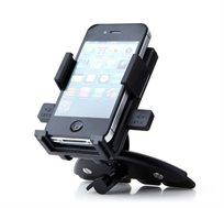 מעמד סלולר לרכב one touch המתחבר בקלות לפתח הדיסק ברכב ומתאים לשימוש ביד אחת