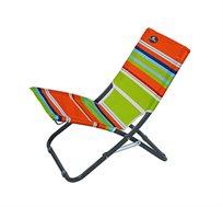 כיסא נמוך מתקפל המיועד לקמפינג Australia Camp