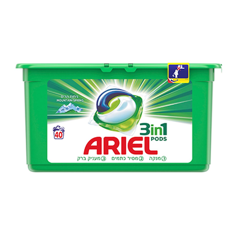 6 מארזי קפסולות ג`ל לכביסה 40 יחידות למארז Ariel - משלוח חינם