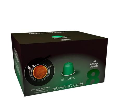 מארז של 100 קפסולות קפה איכותיות תואמות Nespresso בטעם מומנטו אתיופיה