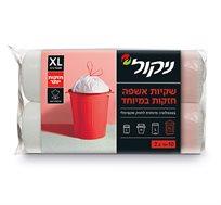 2 מארזי שקיות אשפה ריחניות ניקול חזקות במיוחד בגודל XL עם שרוך+מעמד קינוחים מתנה